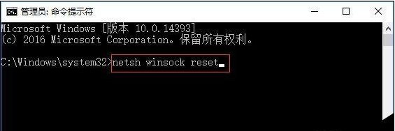 win10玩吃鸡打不开提示'failed to initialize steam'怎么解决